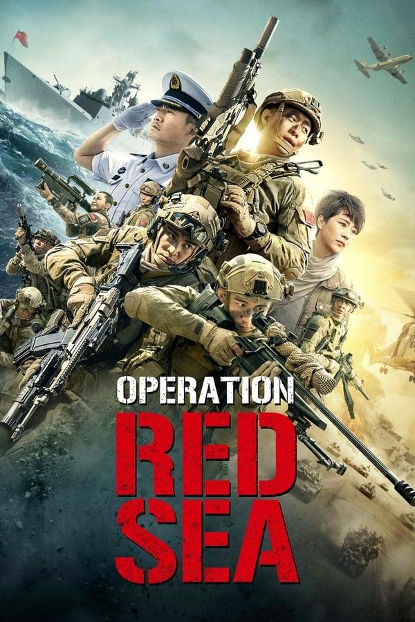ოპერაცია წითელი ზღვა