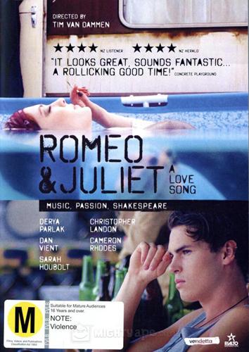 რომეო და ჯულიეტა: სიყვარულის ისტორია