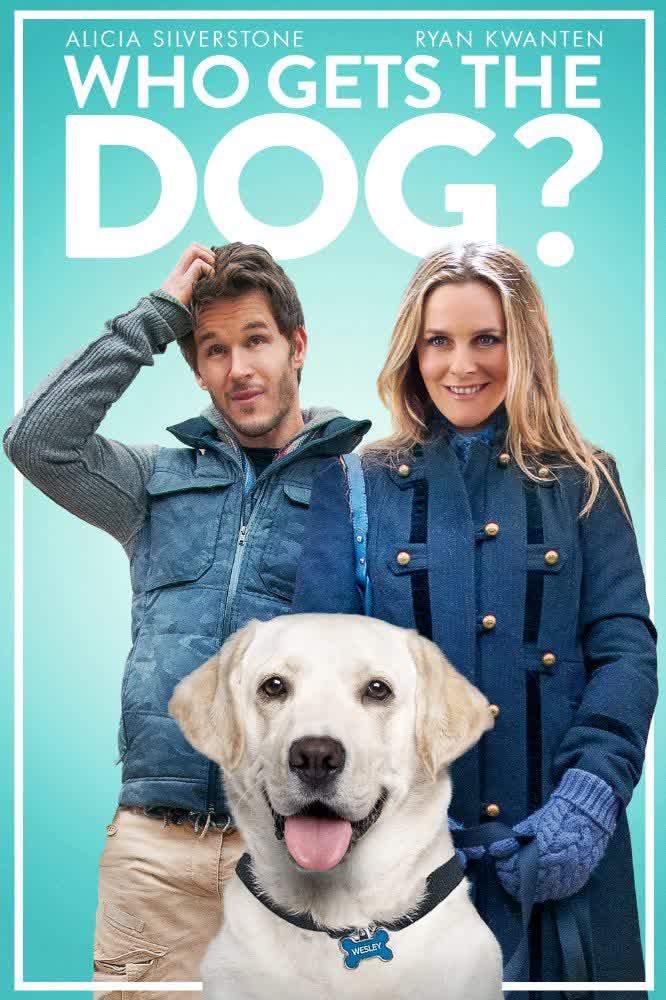 ვინ მიიღებს ძაღლს?