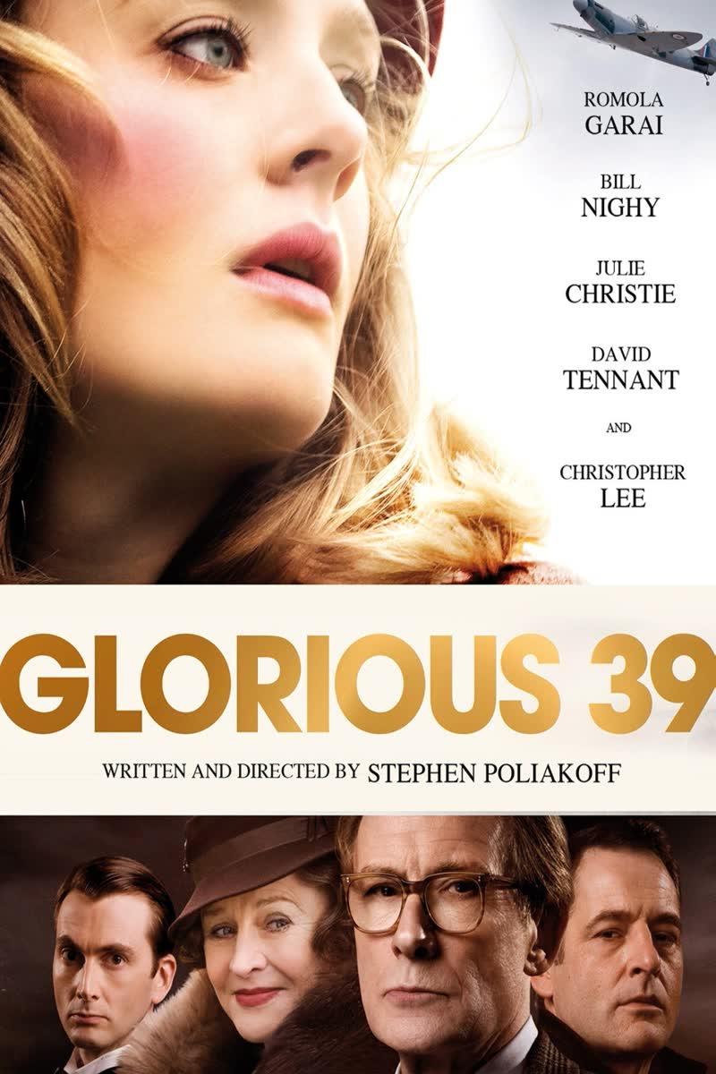 დიდებული 39