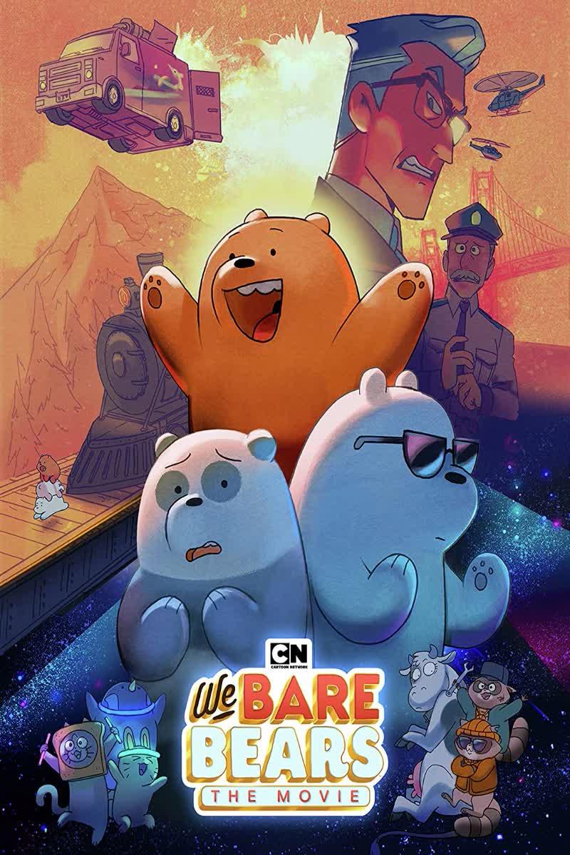 ჩვენ ჩვეულებრივი დათვები ვართ